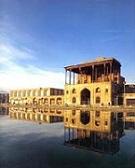 دانلود کتاب راهنمای گردشگری اصفهان