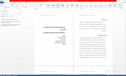 تحقیق در مورد لیتوگرافی و چاپ 66ص